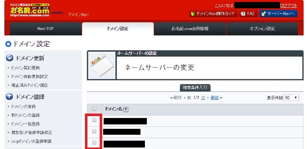 wordpress_server_transfer23