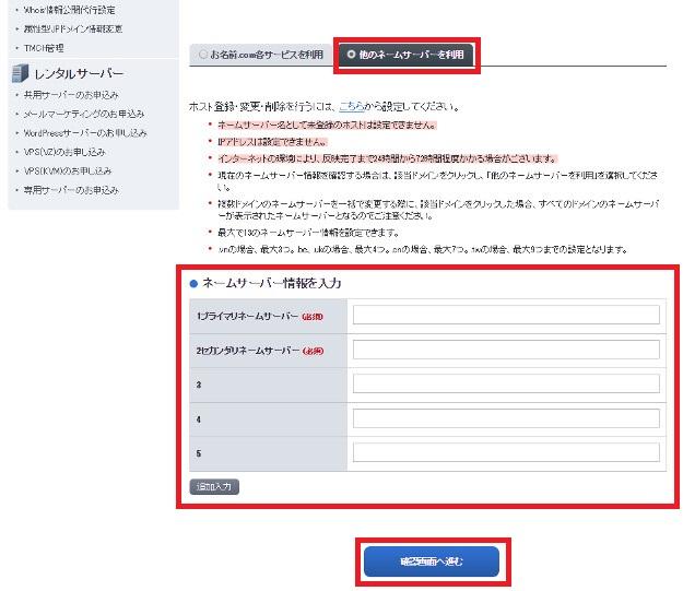 wordpress_server_transfer24