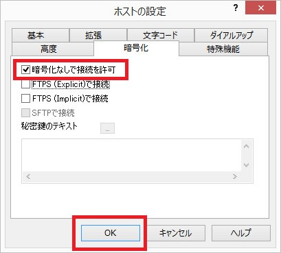 wordpress_server_transfer26