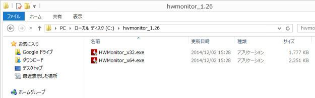 hwmonitor4