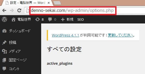 wordpress_image_link2