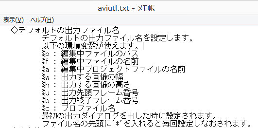 aviutl_download10