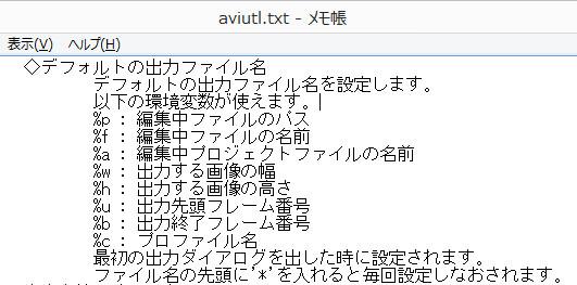 aviutl_download10