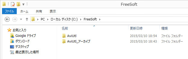 aviutl_download2