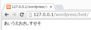 wordpress_commentout_php