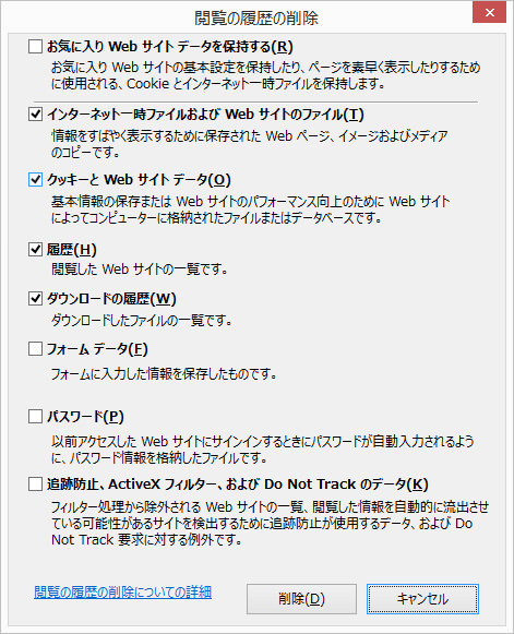 browser_cashclear3