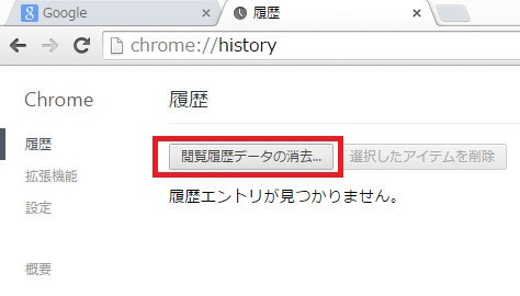 browser_cashclear5