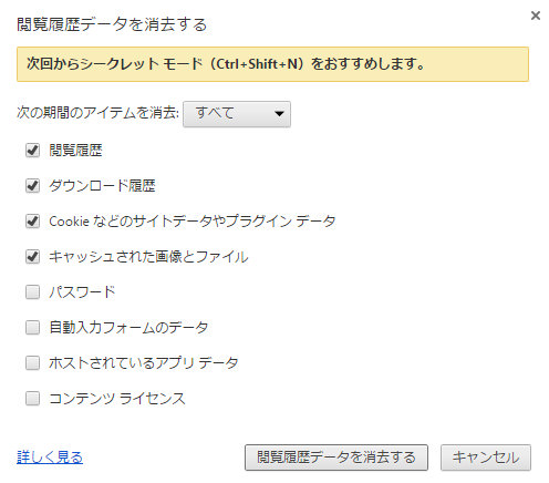 browser_cashclear6