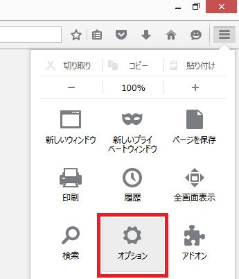 browser_cashclear7
