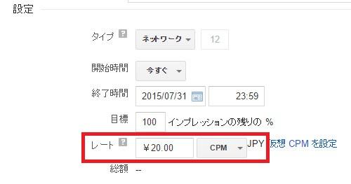 dfp_usage11
