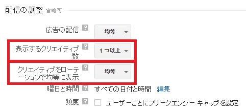 dfp_usage12