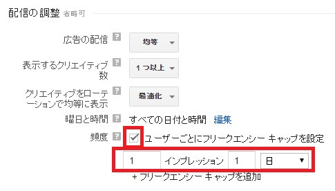 dfp_usage13