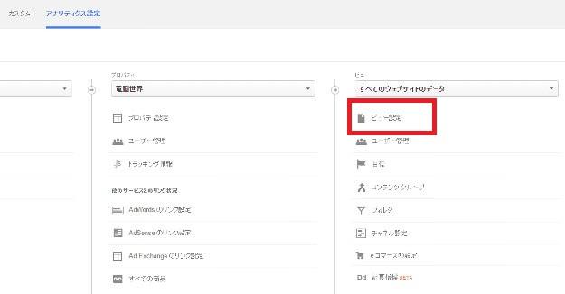 google_analytics_searchquery1