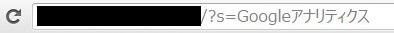 google_analytics_searchquery4