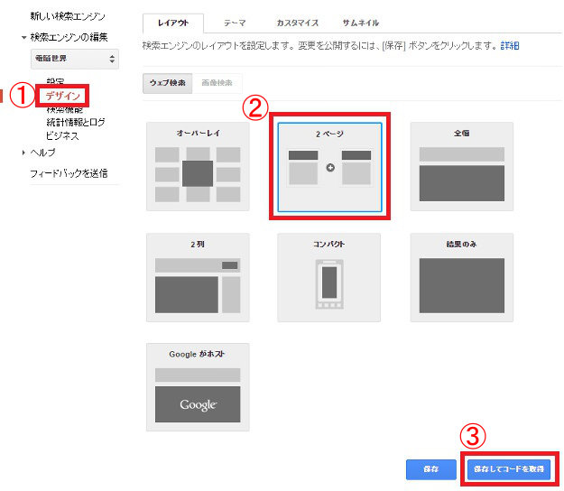 google_analytics_searchquery9