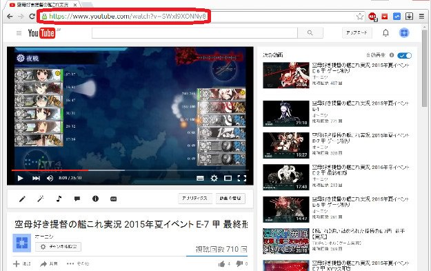 wordpress_youtube1