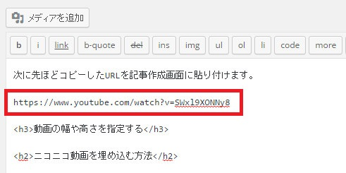 wordpress_youtube2