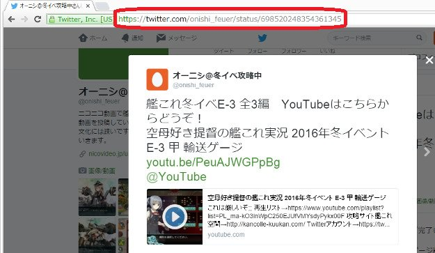 wordpress_youtube4
