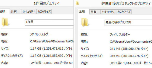 【RPGツクールMV】未使用素材の削除ツール MV Stripper