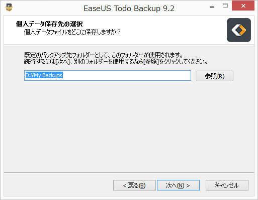 todo_backup_workstation3