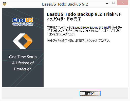 todo_backup_workstation4