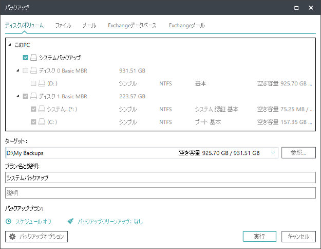 todo_backup_workstation7
