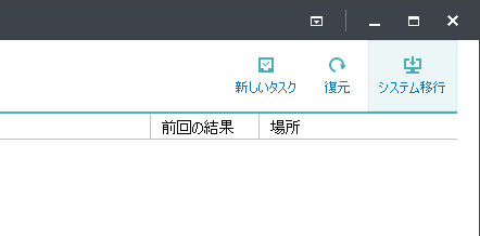 todo_backup_workstation8