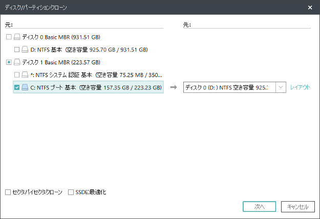 todo_backup_workstation9