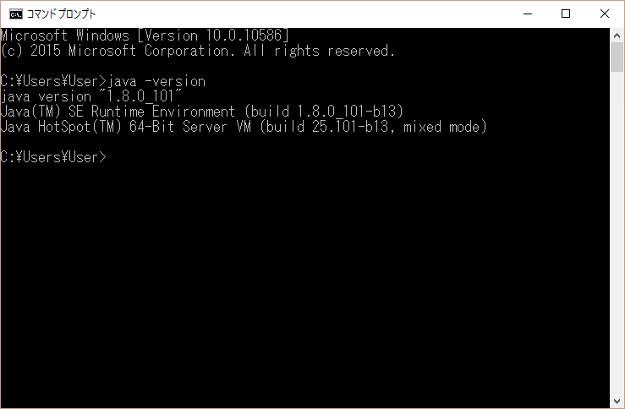 jdk_install8