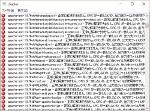 top_crc_error_mini