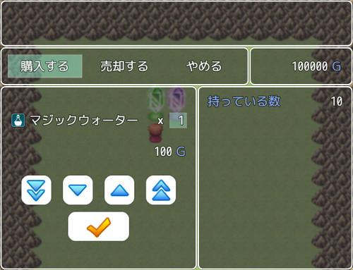 RPGツクールMVでスマホアプリを作る際おすすめのプラグイン3選