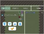 top_rpgmaker_sumaho_plugin_mini