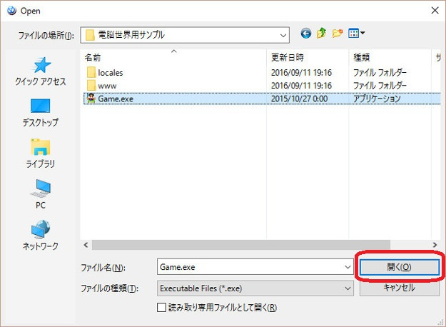 enigma_virtual_box6