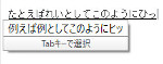 top_windows10_input_slow_mini