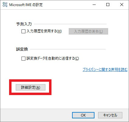 windows10_input_slow2