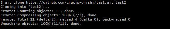 git clone コマンドでリポジトリを複製(クローン)する方法