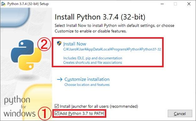 Pythonのインストール方法選択